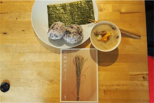 f:id:kazumi-amitie:20170205234224j:image