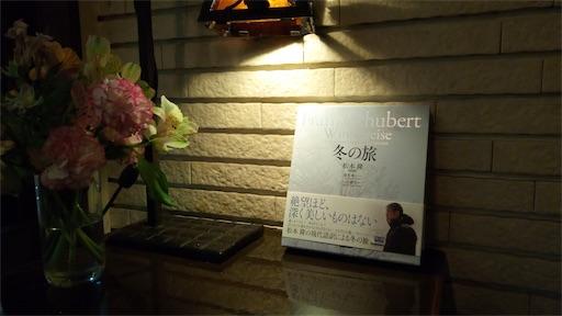 f:id:kazumi-amitie:20170221021103j:image