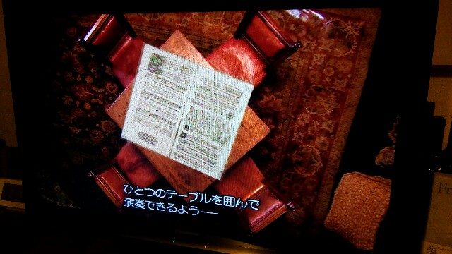 f:id:kazumi-amitie:20170306000438j:image