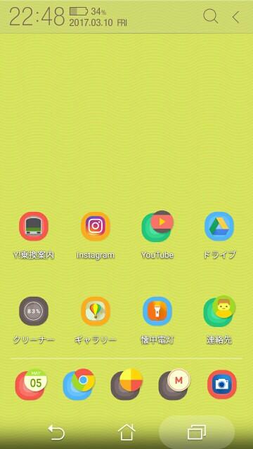 f:id:kazumi-amitie:20170310225527j:image