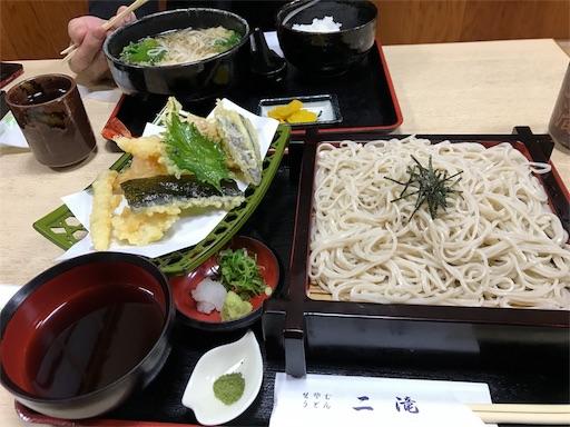 f:id:kazumi-amitie:20170329221050j:image