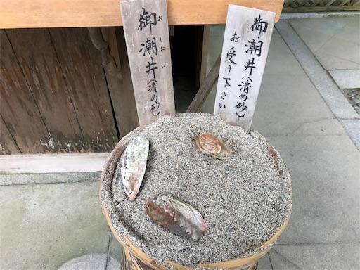 f:id:kazumi-amitie:20170416003831j:image
