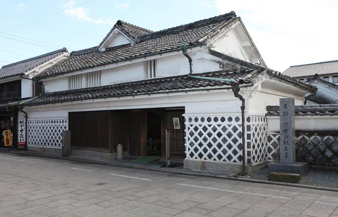 f:id:kazumi-amitie:20170424141523j:plain