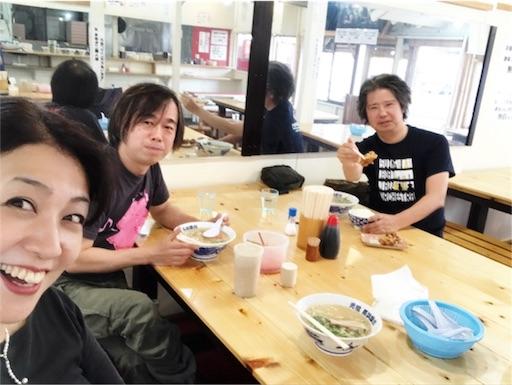f:id:kazumi-amitie:20170521001816j:image