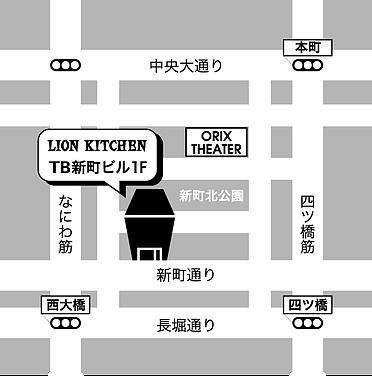 f:id:kazumi-amitie:20170808010348p:plain