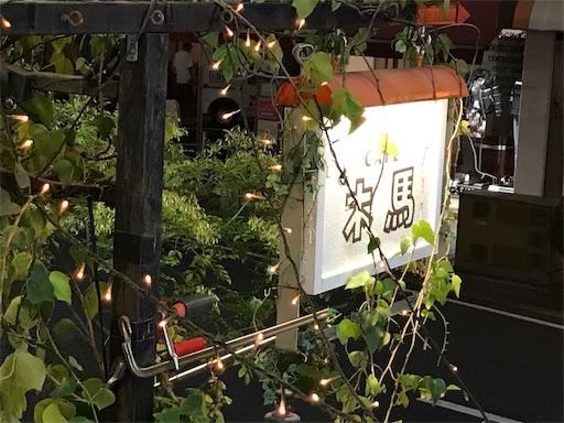 f:id:kazumi-amitie:20170901225739j:image