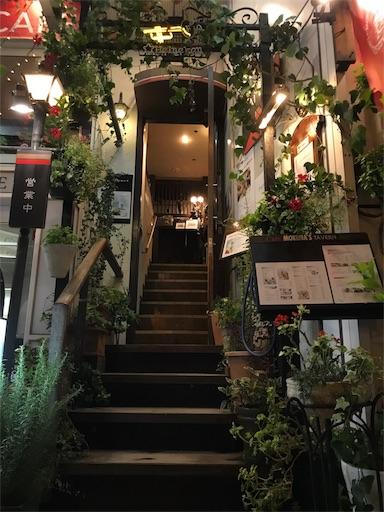 f:id:kazumi-amitie:20170904233822j:image