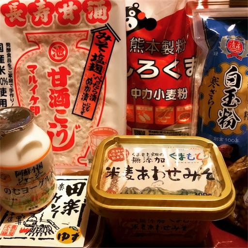 f:id:kazumi-amitie:20171016223502j:image
