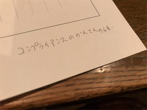 f:id:kazumi-amitie:20171028013043j:image