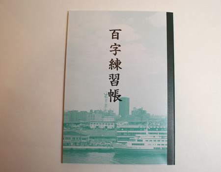 f:id:kazumi-amitie:20171101005222j:plain