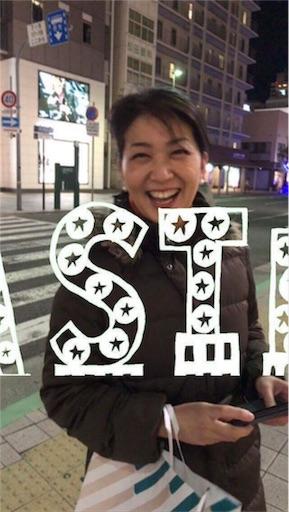 f:id:kazumi-amitie:20171123002807j:image