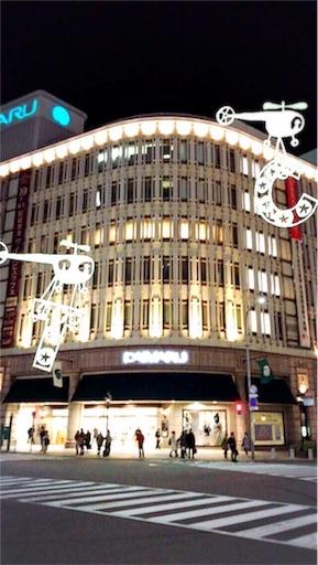 f:id:kazumi-amitie:20171124010608j:image