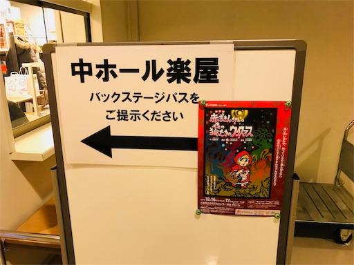 f:id:kazumi-amitie:20171215001207j:image
