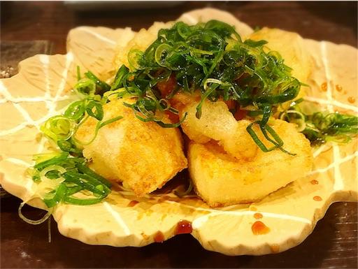 f:id:kazumi-amitie:20171227031045j:image