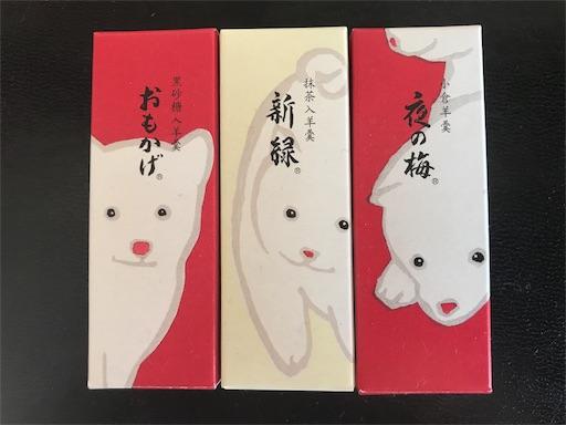 f:id:kazumi-amitie:20180105020404j:image