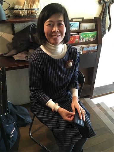 f:id:kazumi-amitie:20180118213722j:image