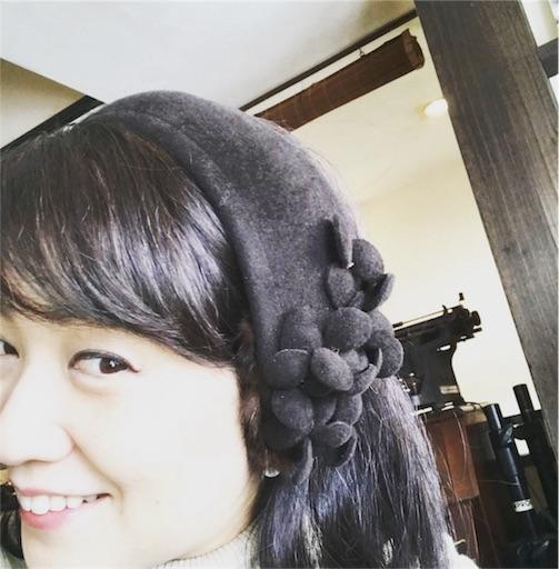 f:id:kazumi-amitie:20180120013638j:image