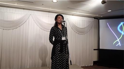 f:id:kazumi-amitie:20180124164037j:image