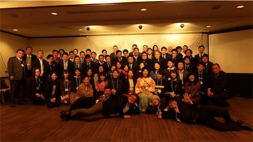 f:id:kazumi-amitie:20180124164050j:image