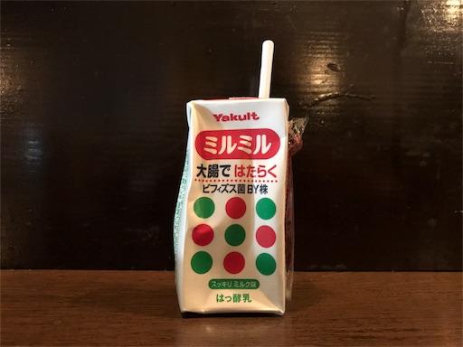 f:id:kazumi-amitie:20180209013050j:image