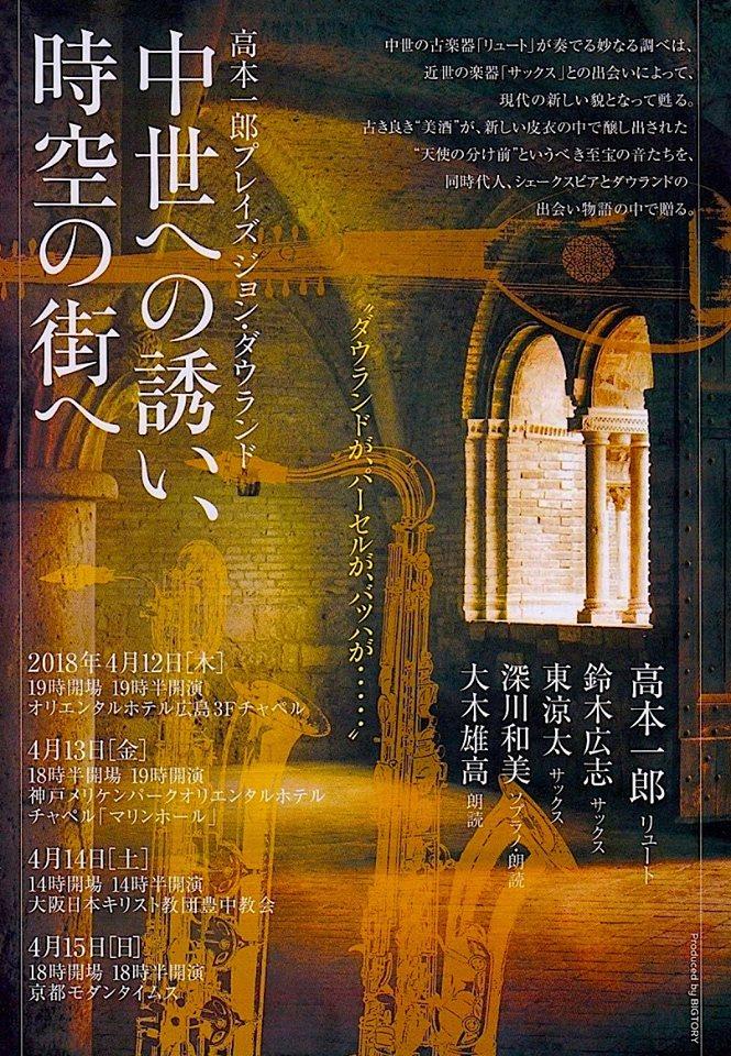 f:id:kazumi-amitie:20180223223840j:plain