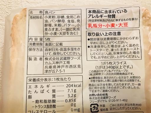 f:id:kazumi-amitie:20180226005137j:image