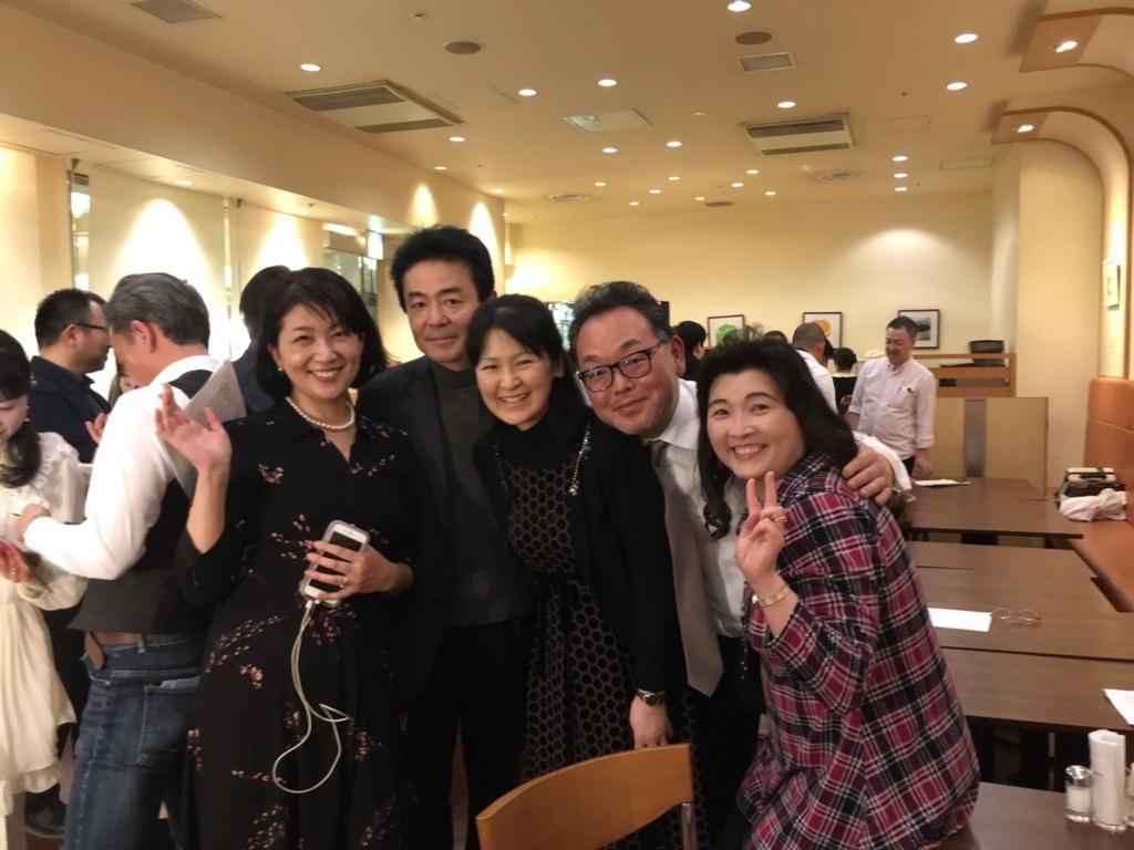 f:id:kazumi-amitie:20180305211805j:plain