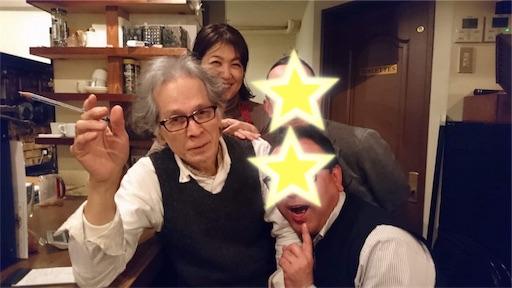 f:id:kazumi-amitie:20180311012232j:image