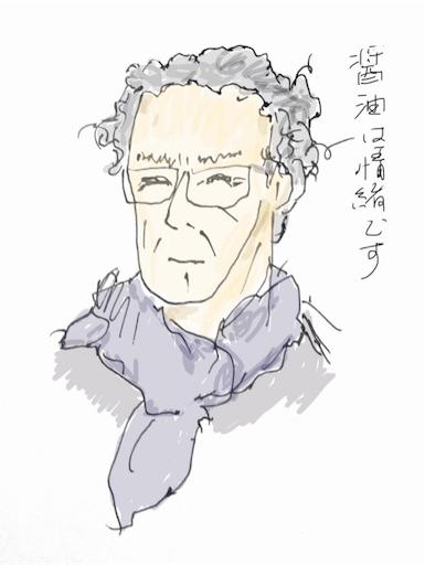 f:id:kazumi-amitie:20180313001517p:image