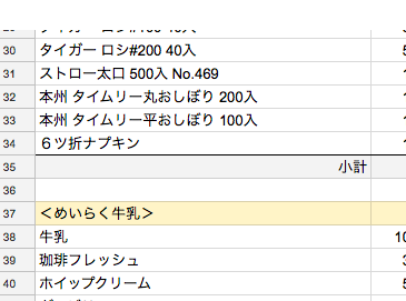 f:id:kazumi-amitie:20180325203646p:plain