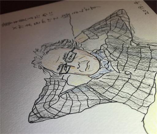 f:id:kazumi-amitie:20180429012522j:image