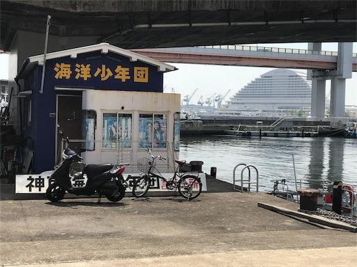 f:id:kazumi-amitie:20180501234623j:image
