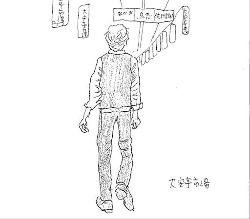 f:id:kazumi-amitie:20180507005523j:image
