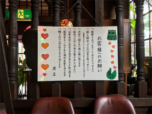 f:id:kazumi-amitie:20180509232850j:image