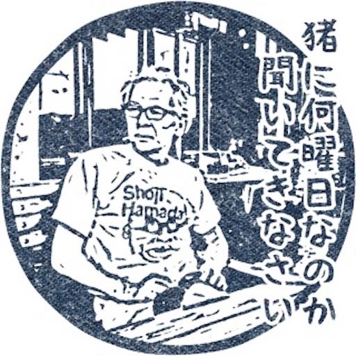 f:id:kazumi-amitie:20180514001228j:image