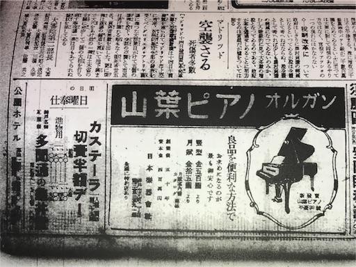 f:id:kazumi-amitie:20180514001813j:image