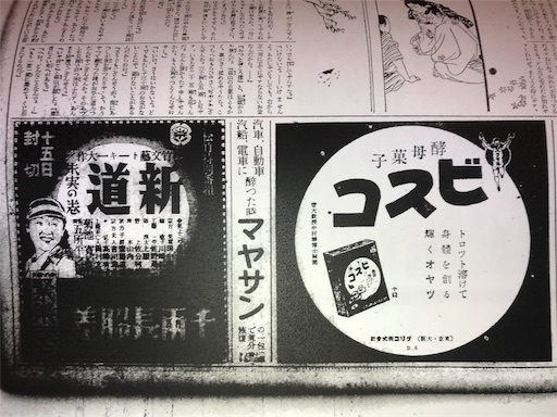 f:id:kazumi-amitie:20180514001826j:image