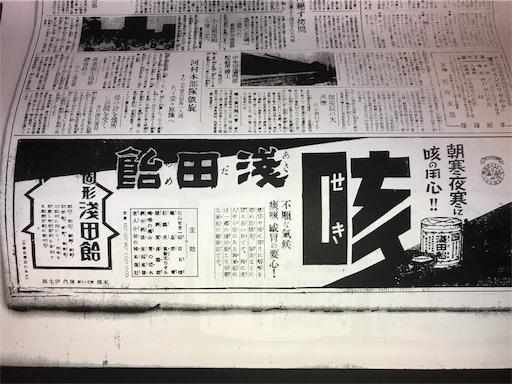 f:id:kazumi-amitie:20180514001838j:image
