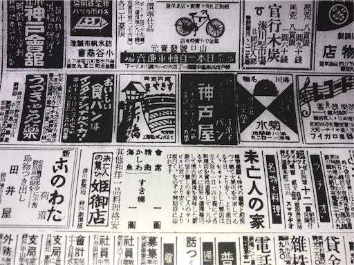 f:id:kazumi-amitie:20180514001851j:image