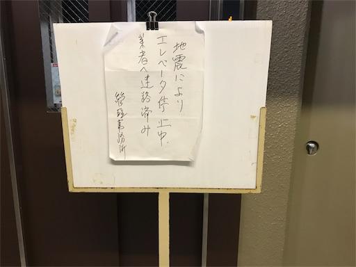 f:id:kazumi-amitie:20180619000056j:image