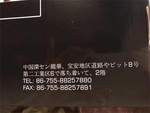 f:id:kazumi-amitie:20180706213527j:image