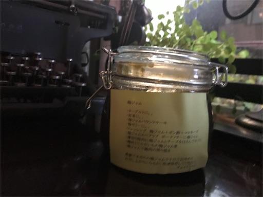 f:id:kazumi-amitie:20180708233521j:image