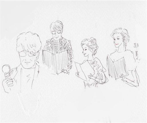 f:id:kazumi-amitie:20180725014703j:image