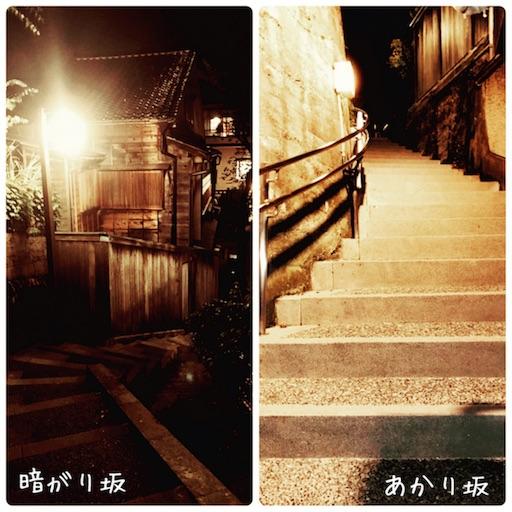 f:id:kazumi-amitie:20180819235502j:image