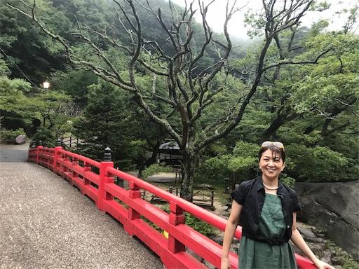 f:id:kazumi-amitie:20180822184328j:image