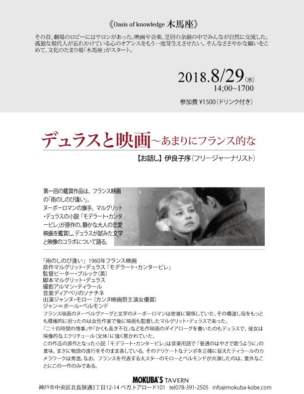 f:id:kazumi-amitie:20180825001214j:plain