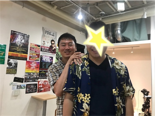 f:id:kazumi-amitie:20180829001018j:image
