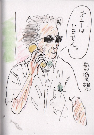 f:id:kazumi-amitie:20180913205901j:image