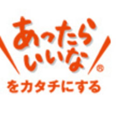 f:id:kazumi-amitie:20180919230513j:plain