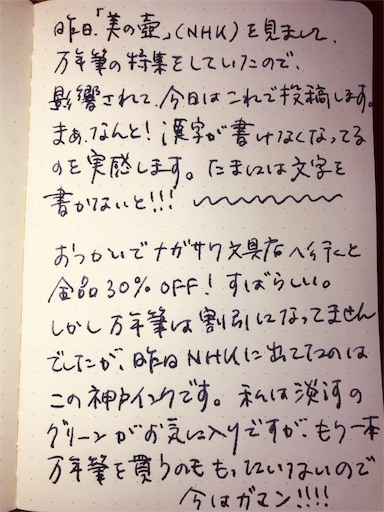 f:id:kazumi-amitie:20181119170104j:image